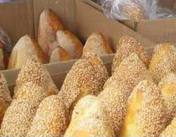 A picture of Italian bread